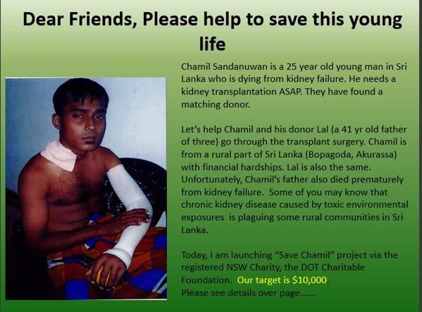 Chamil Sadanuwan – Kidney Patient